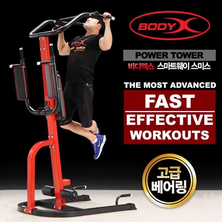 BODYX POWER TOWER BX-159
