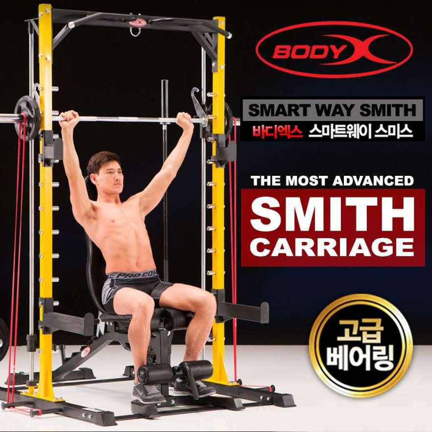 BODYX SMARTWAY SMITH BX-3035