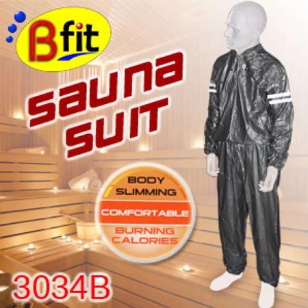 bfit-sauna-suit-3034b-20190212212937-1.png