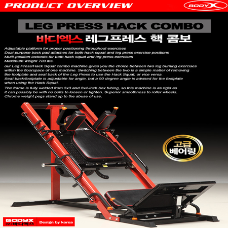 bodyx-leg-press-combo-bx-3009-alat-fitness-gym-20190212214129-1.png