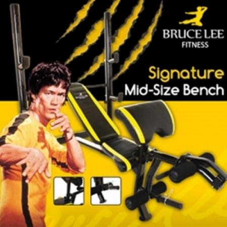bruce-lee-signature-mid-width-weight-bench-adjustable-20190418165150-1.jpg