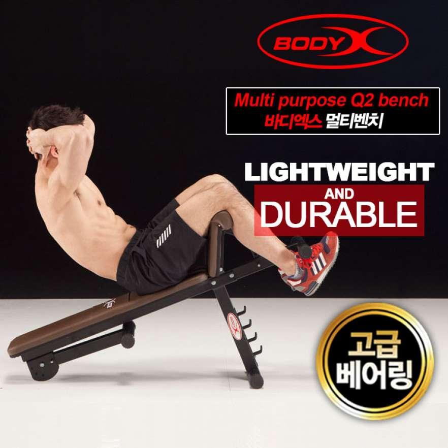 Multi Purpose Bench BodyX BX-Q2