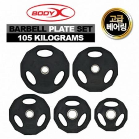 Barbell Plate Set 105kg BodyX (Plate Only)