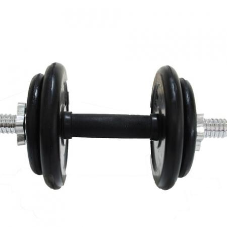Bfit Rubber Dumbbell Set 20kg