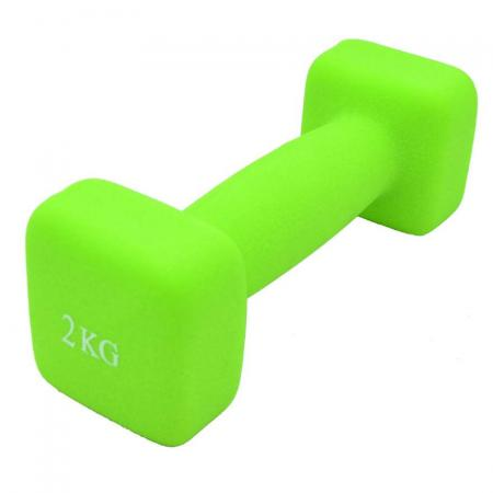 Bfit Neoprene Dumbbell 2kg - Neon Green