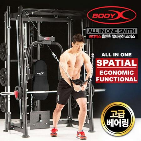 BODYX ALL IN ONE SMITH BX-3000 (Machine Only)