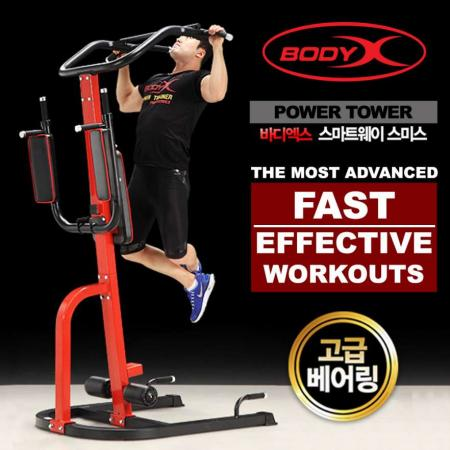 BODYX POWER TOWER BX-159