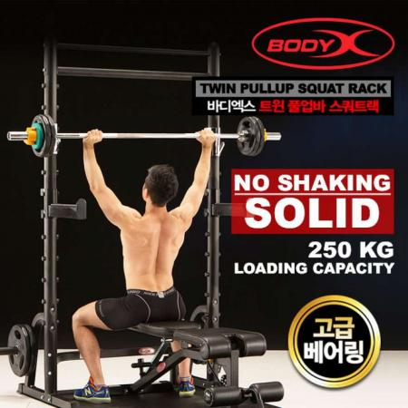BODYX TWIN PULLUP SQUAT RACK BF-4070/BF-3003